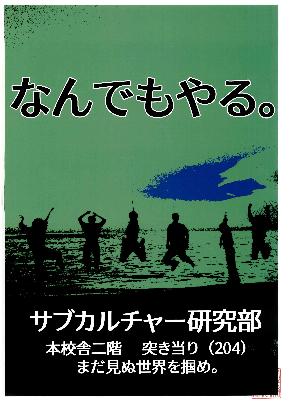 http://www.zushi-kaisei.ac.jp/news/cb998906dac7856ad5d6873a6636b5b656c31947.jpg
