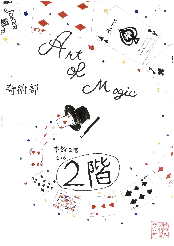 http://www.zushi-kaisei.ac.jp/news/d5e00b63bfc4d8856c47f28d45e6a66c456b2525.jpg