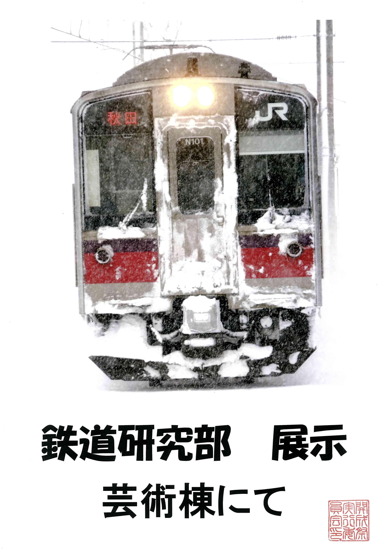 http://www.zushi-kaisei.ac.jp/news/d78365d56e2a0c27e6a49fffb09b245ed14c86bc.jpg