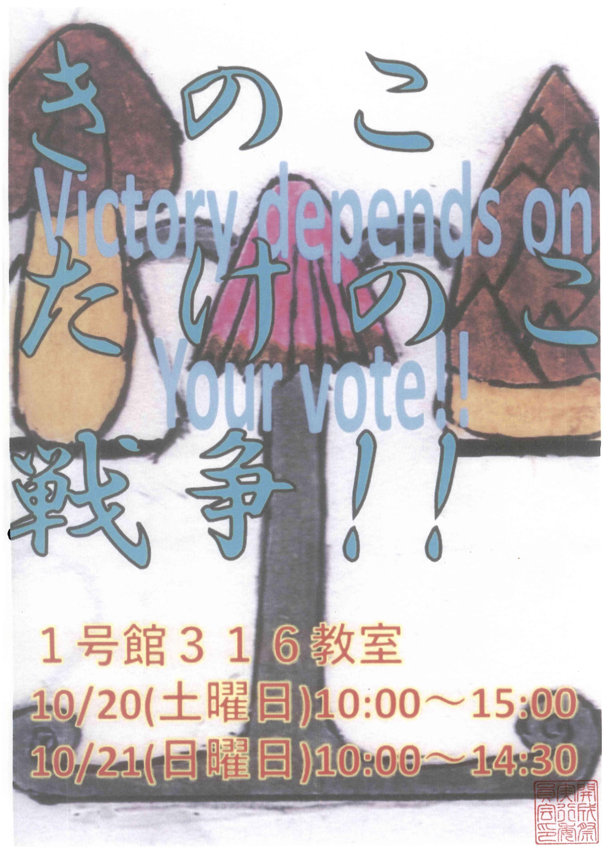 http://www.zushi-kaisei.ac.jp/news/e0c6ee6217b3ecabbb4682cfe789549af08e431b.jpg