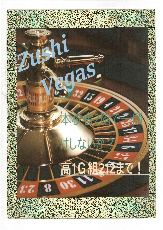 http://www.zushi-kaisei.ac.jp/news/e5f517e265a160337e11798dddba13fcc5ff9c92.jpg