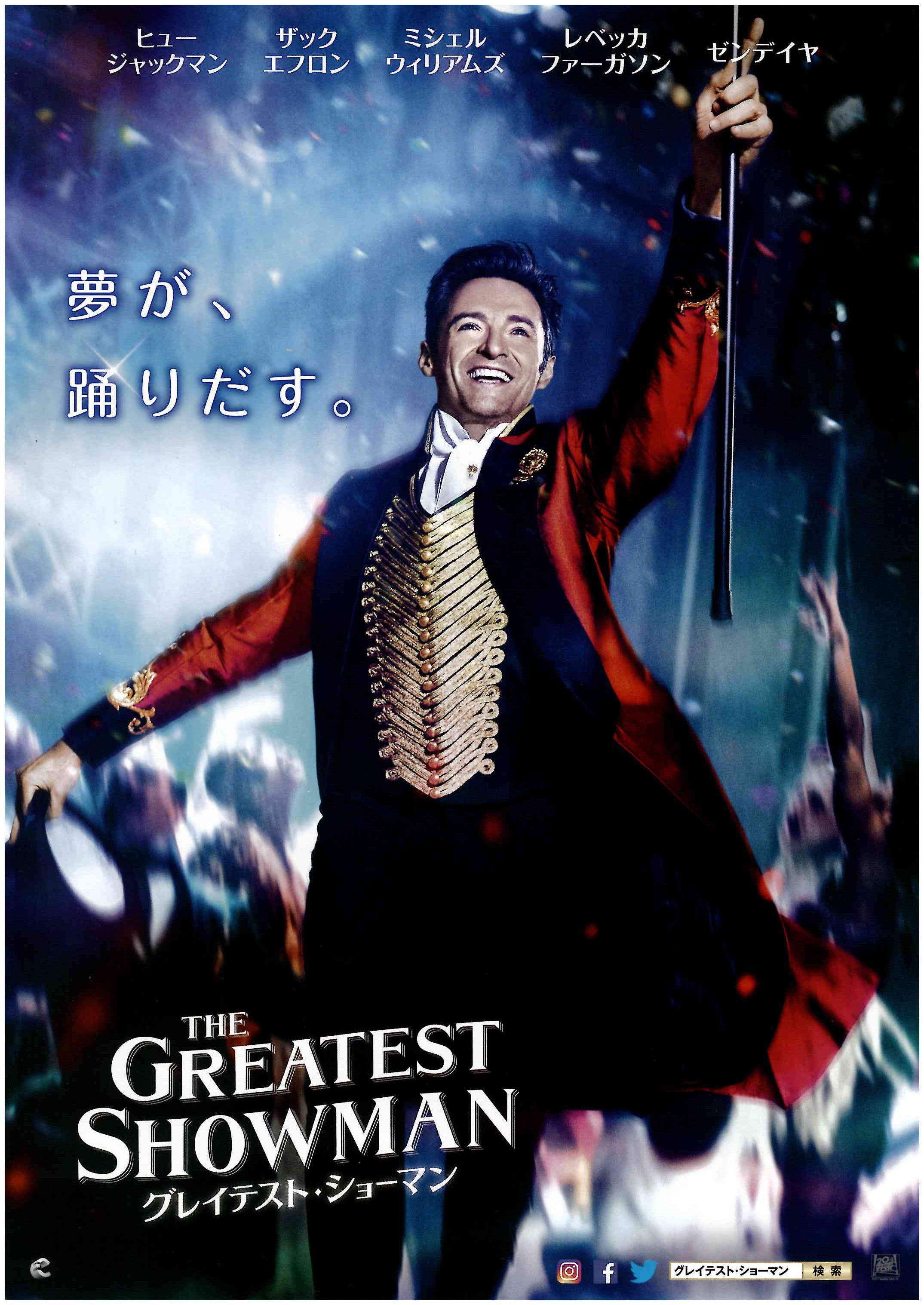 http://www.zushi-kaisei.ac.jp/news/e7470c622ee2beda37e4525cbac43835e132cd1a.jpg
