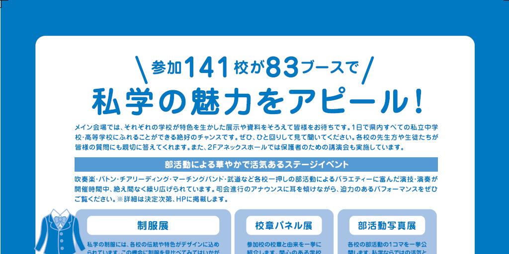 http://www.zushi-kaisei.ac.jp/news/eb5d335ed2c996e4931d0915121e3e13da566af4.png