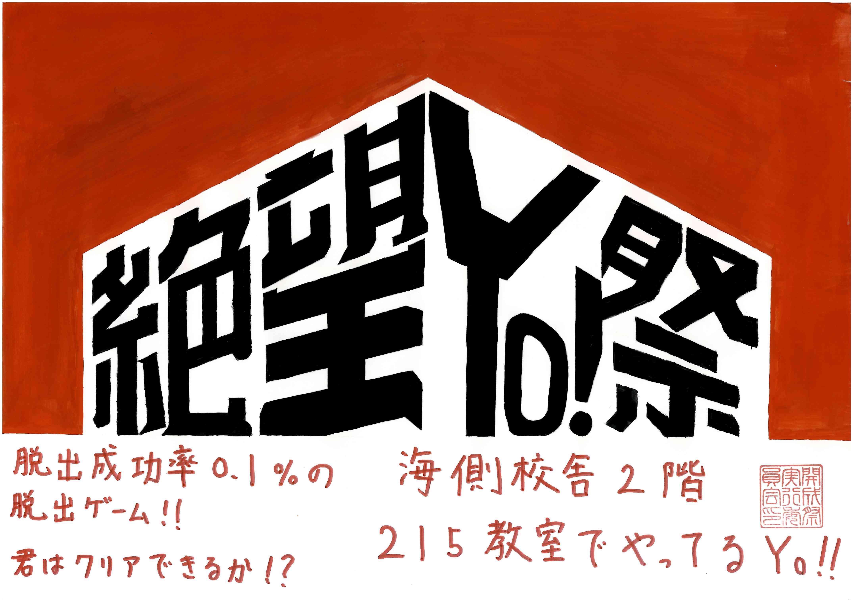 http://www.zushi-kaisei.ac.jp/news/f34fc6744c9e71fe625be0db1b181046ae688bc6.jpg