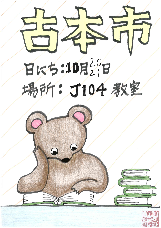 http://www.zushi-kaisei.ac.jp/news/f5eedffd1e4c3914efefa057e415ba5de976c9b0.jpg